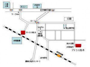 tizutakagi-300x225